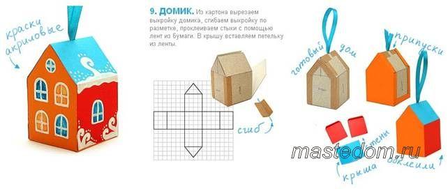 92Как сделать машину из бумаги или картона