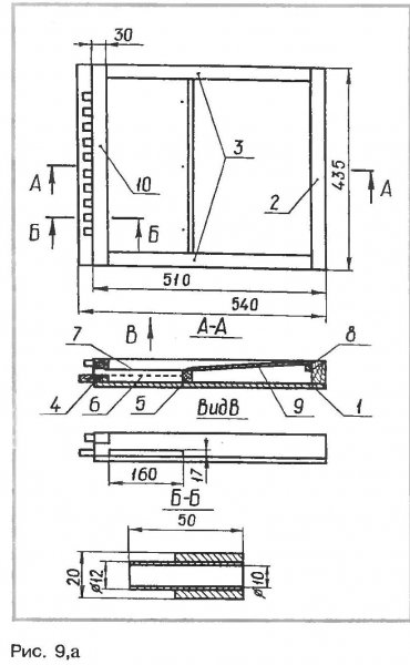 Сделать улей из фанеры 4 мм своими руками 95