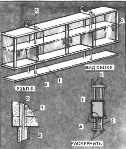 Полка-этажерка для кухни