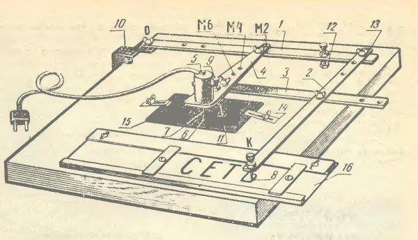 Пантограф-копир своими руками