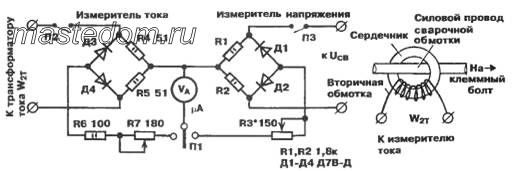 Сварочные аппараты переменного тока своими руками